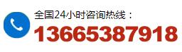 亚博体彩信誉有保障电话:13665387918
